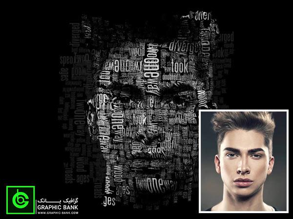 آموزش طراحی چهره با کلمات