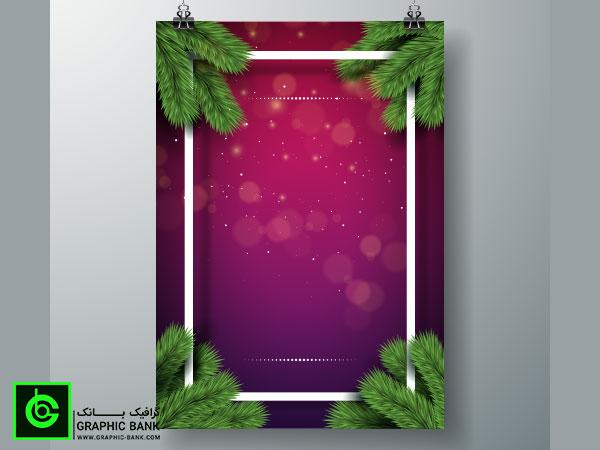 وکتور بکراند کریسمس