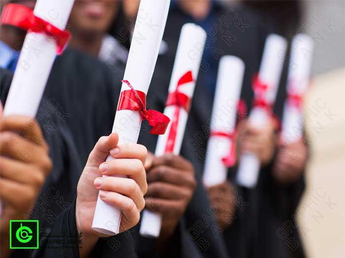 تصویر دانشجویان با مدرک در دست