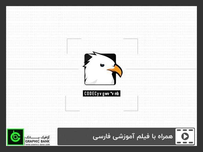 پروژه افتر افکت نمایش لوگو با تم دیجیتال