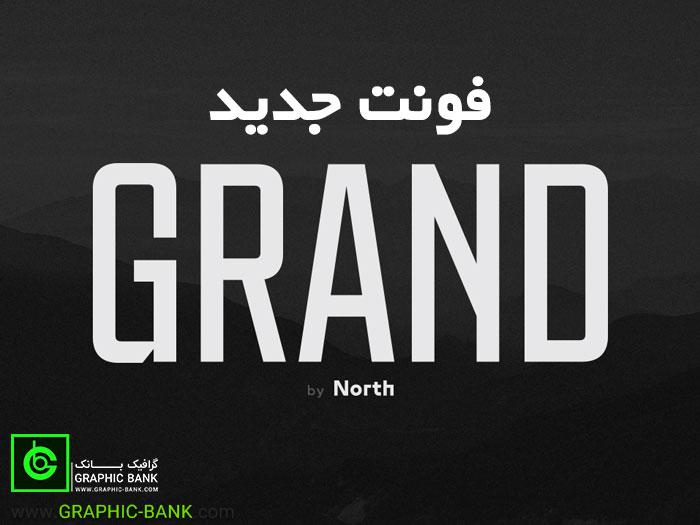 فونت Grand