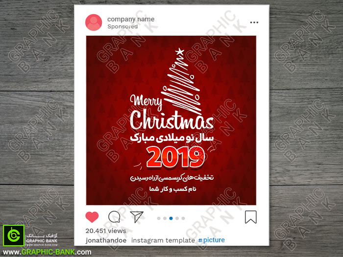 طرح لایه باز بنر وب کریسمس