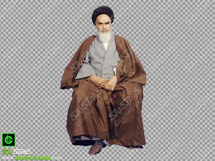 تصویر امام خمینی بدون زمینه