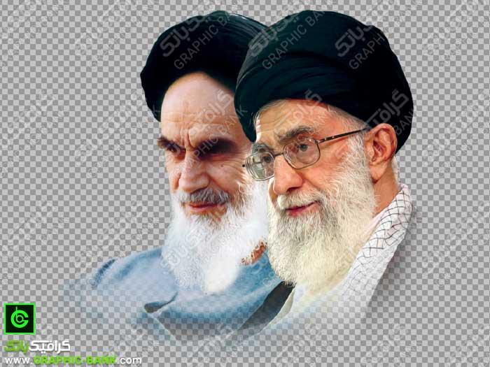 تصویر دوربری شده امام خمینی (ره) و امام خامنه ای
