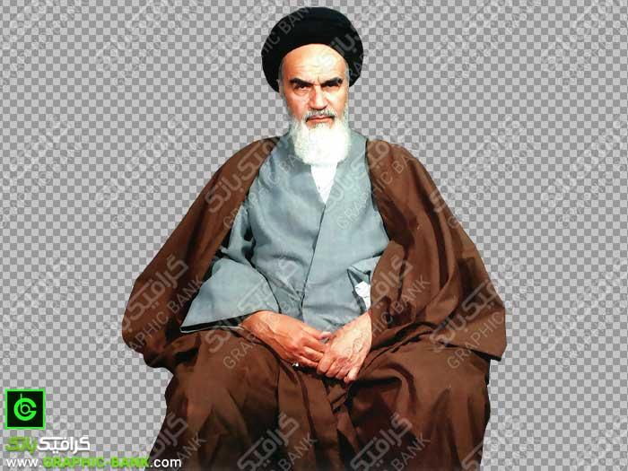 تصویر دوربری شده امام خمینی (ره)