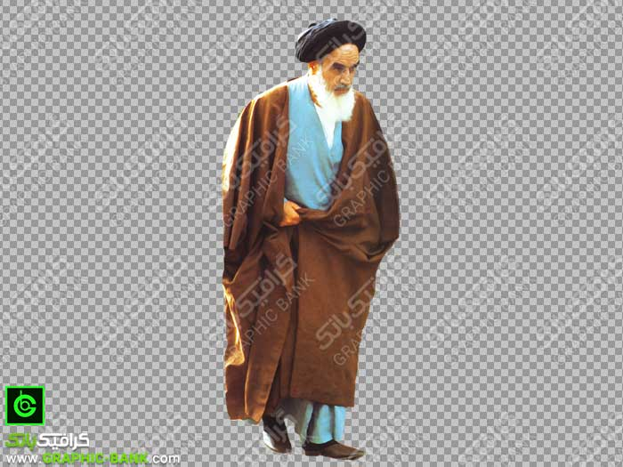 تصویر png امام خمینی (ره)