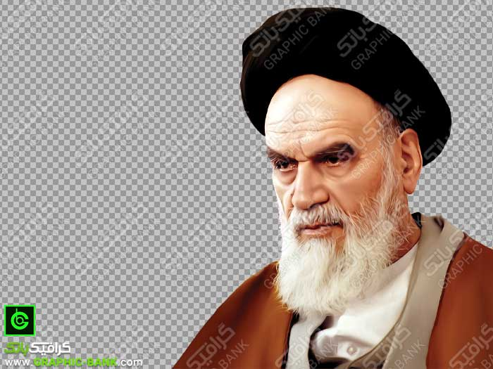 تصویر png امام خمینی
