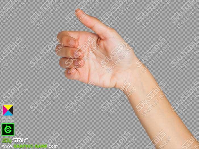 تصویر png دست در حالت گرفتن
