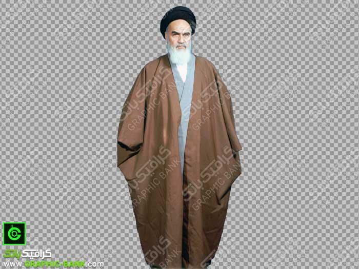 عکس امام خمینی بدون زمینه