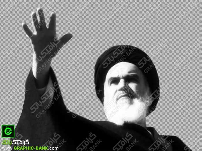 عکس دوربری شده امام خمینی (ره)