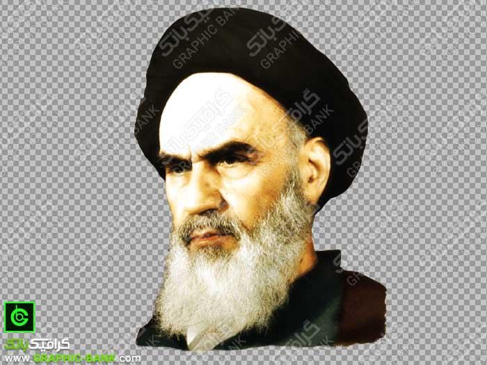 عکس دوربری شده امام خمینی