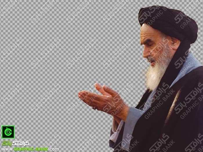 عکس png امام خمینی (ره)