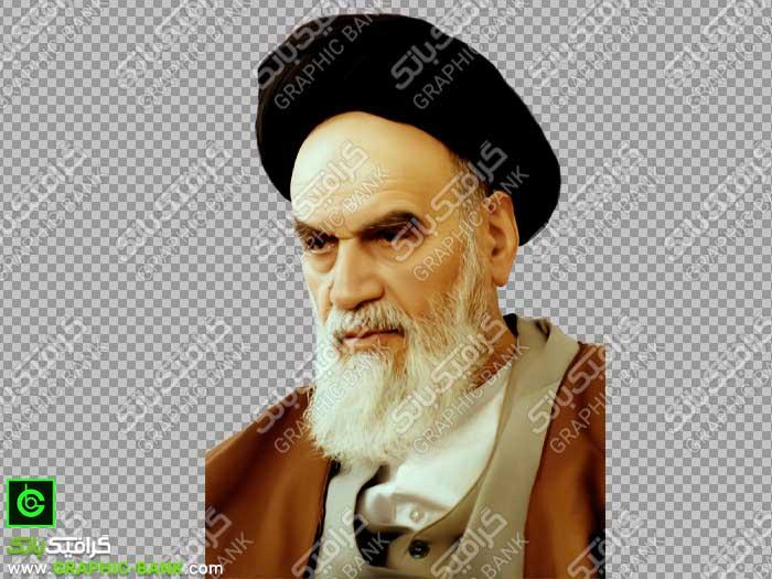 عکس png امام خمینی