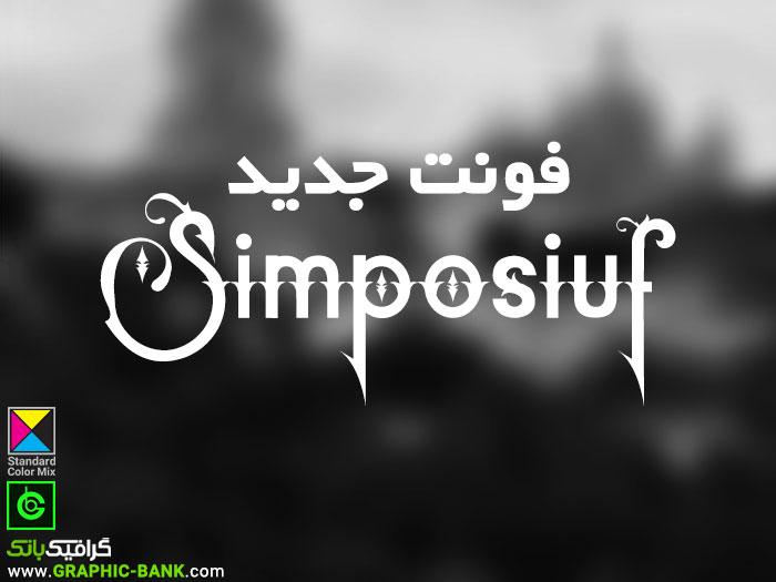 فونت انگلیسی Simposiuf