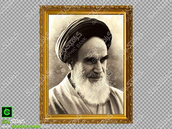 png امام خمینی
