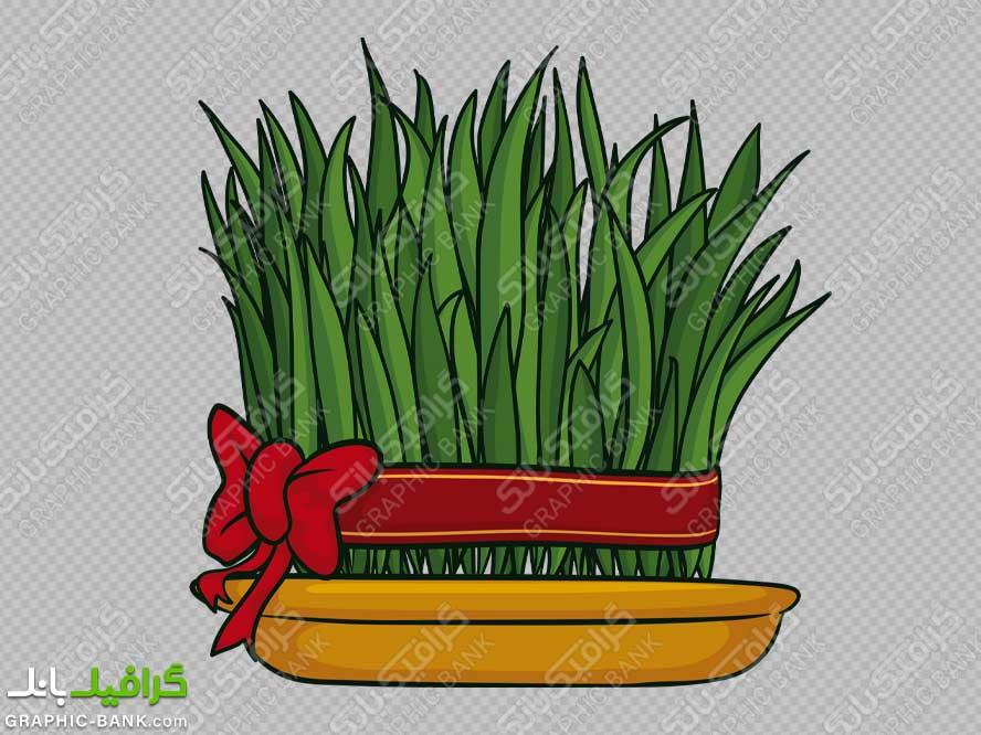 سبزه با طراحی کارتونی