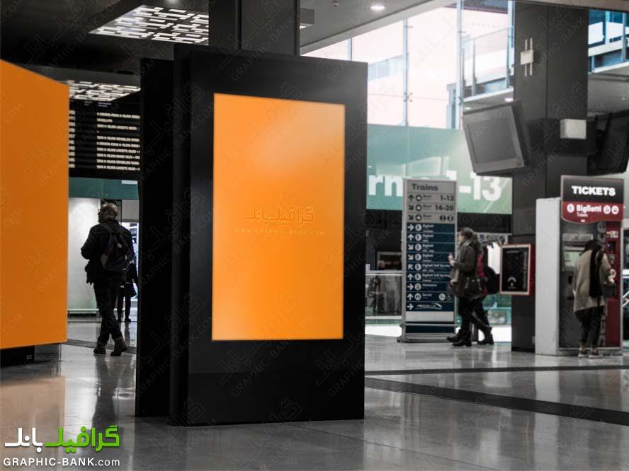 موکاپ پوستر در فرودگاه