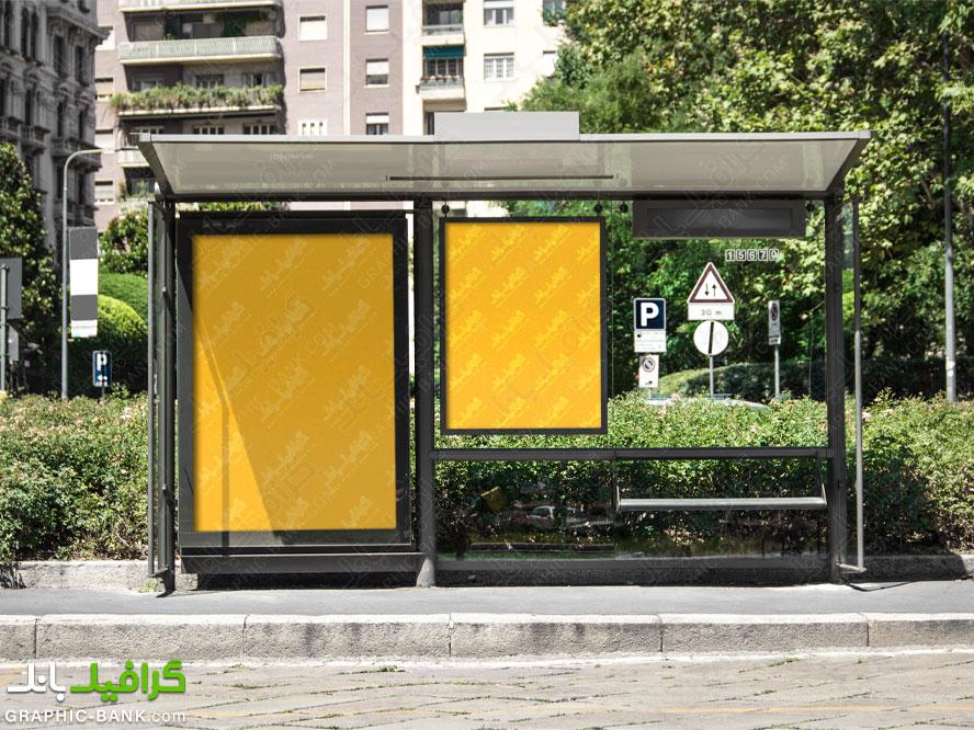 پیش نمایش زیبا پوستر در ایستگاه اتوبوس