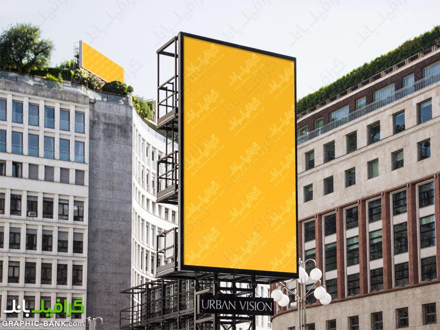 طرح موکاپ بیلبورد روی ساختمان