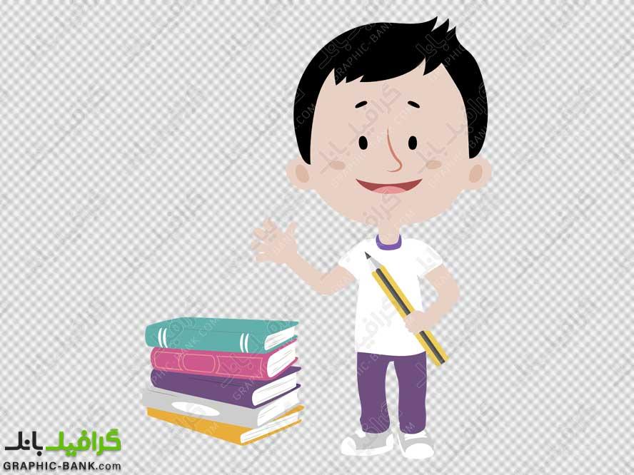 تصویر کودک با مداد و کتاب png