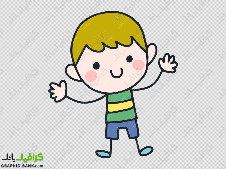 تصویر کودک کارتونی دوربری شده