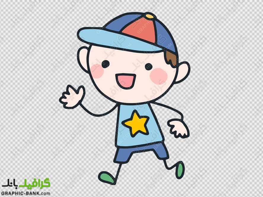 پسربچه با کلاه png