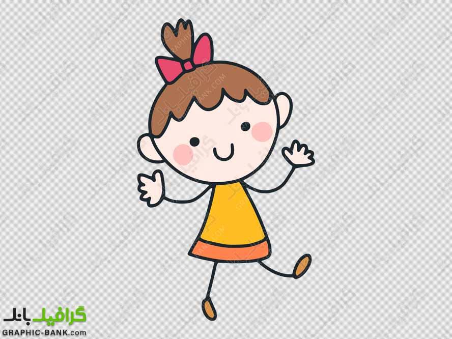 دختر بچه بازیگوش png