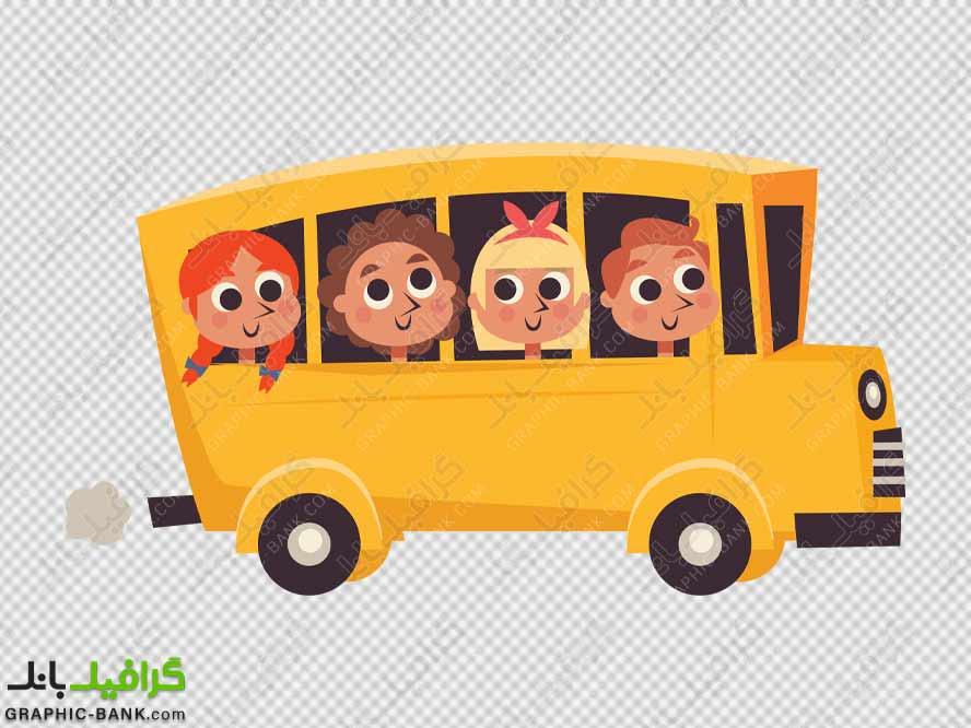 اتوبوس سرویس مدرسه png