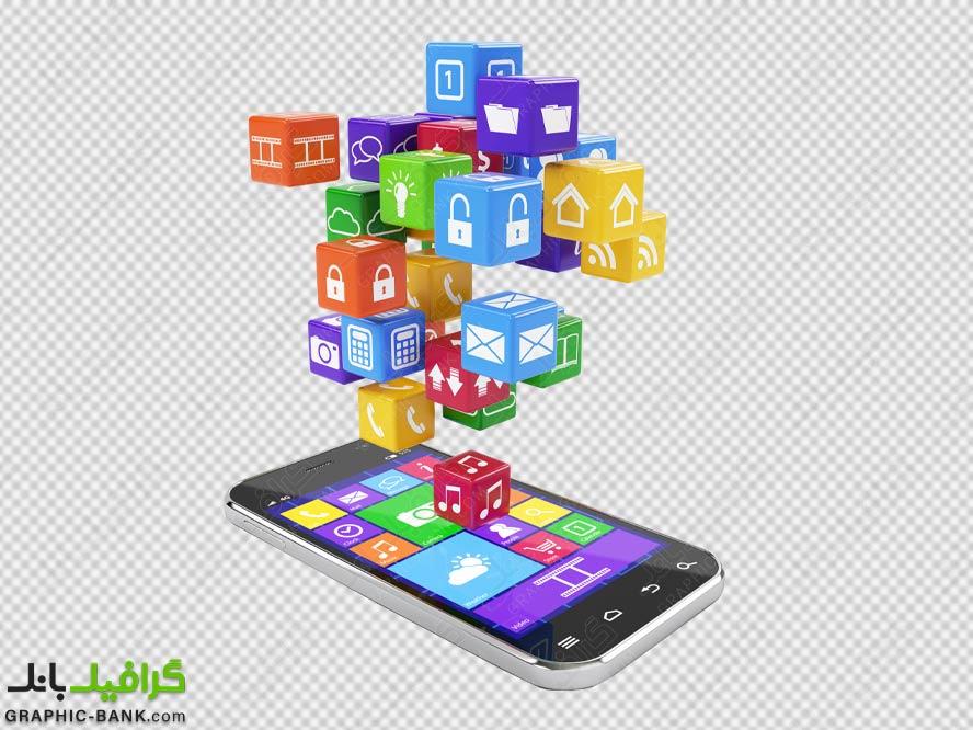 تصویر سه بعدی موبایل و اپلکیشن ها png