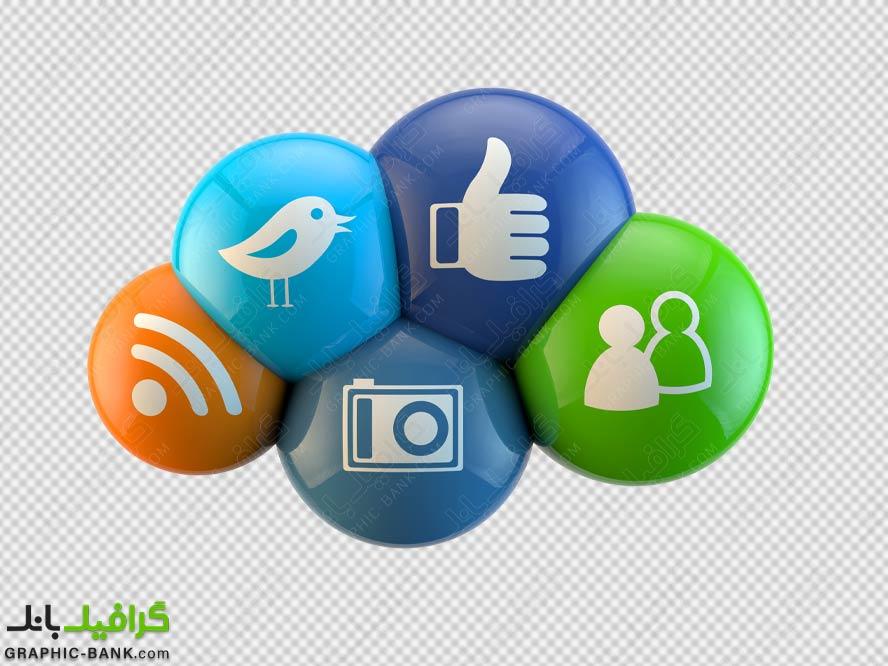 آیکون سه بعدی شبکه های اجتماعی png