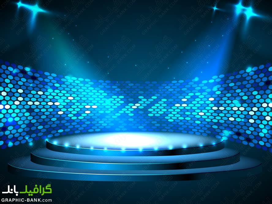وکتور استیج با نوری آبی رنگ