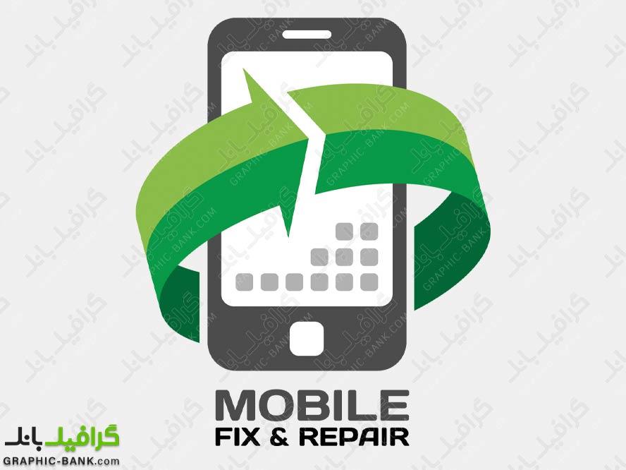 لوگو گوشی موبایل