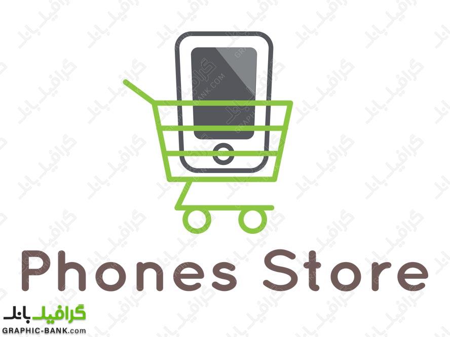 وکتور لوگوی فروشگاه موبایل