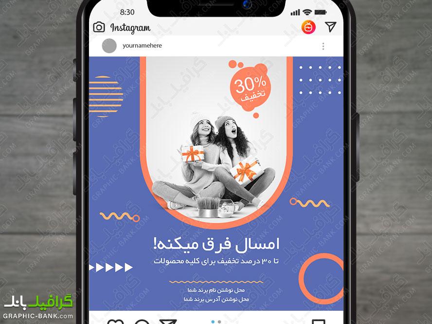 طرح گرافیکی جشنواره نوروزی