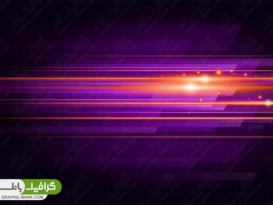 وکتور نور سرعتی بنفش